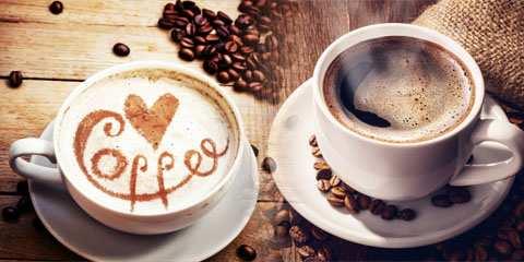 gano kahve nedir